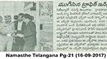 Namasthe Telangana
