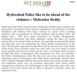 Net India 123